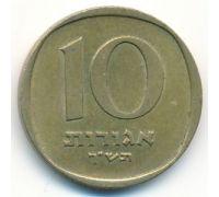 """10 агорот 1960 год Израиль תש""""ך"""