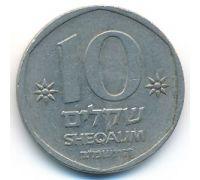 10 шекелей 1982 год Израиль