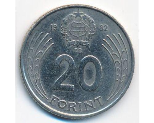20 форинтов 1982 год Венгрия