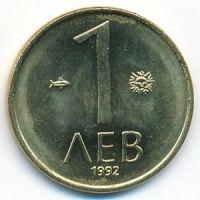 1 лев 1992 год Болгария Мадарский Всадник