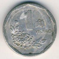 1 джао 1997 год Китай