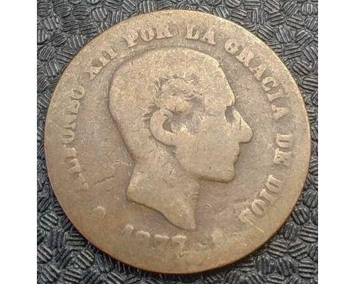5 сентимо 1877 год Испания (сантим)