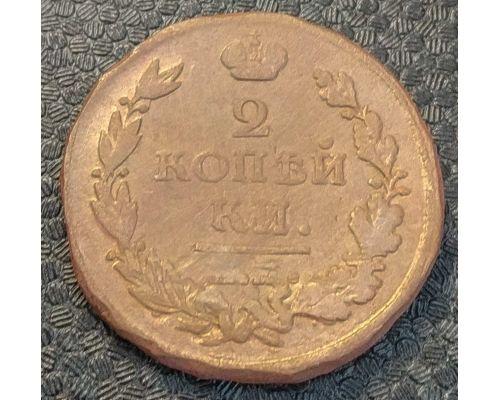 2 копейки 1820 год ЕМ-НМ Александр 1 Царская Россия №3