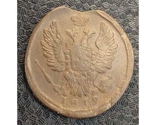 1 копейка 1819 год ЕМ-НМ Александр 1 Царская Россия №2