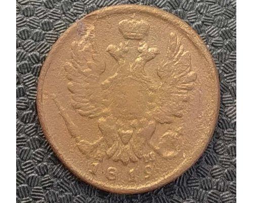 1 копейка 1819 год ЕМ-НМ Александр 1 Царская Россия №3