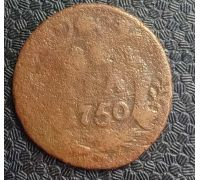 Деньга 1750 год Елизавета Денга Царская Россия №3