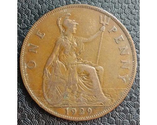 1 пенни 1929 год Великобритания, one penny Георг V