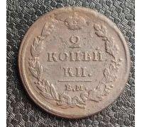 2 копейки 1811 год ЕМ-НМ Александр 1 Царская Россия №4