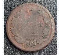 2 копейки 1811 год ЕМ-НМ Александр 1 Царская Россия №5