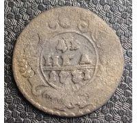 Деньга 1731 год Анна Иоанновна Денга Царская Россия №5