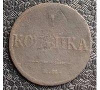 1 копейка 1832 год ЕМ ФХ Николай 1 Царская Россия