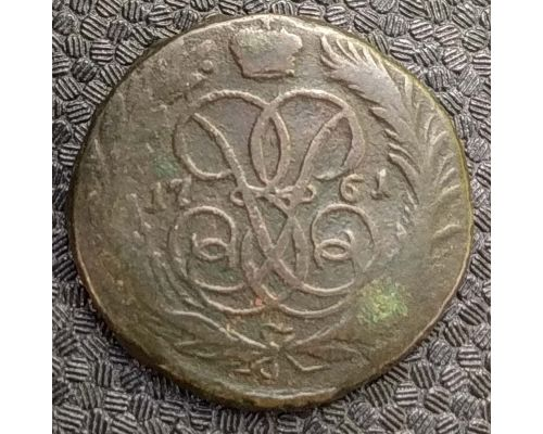 1 копейка 1761 год Елизавета Царская Россия