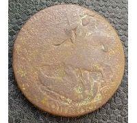 2 копейки 1757 год Елизавета Царская Россия