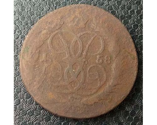 2 копейки 1758 год Елизавета Царская Россия №2