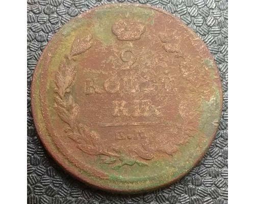 2 копейки 1817 год ЕМ-НМ Александр 1 Царская Россия