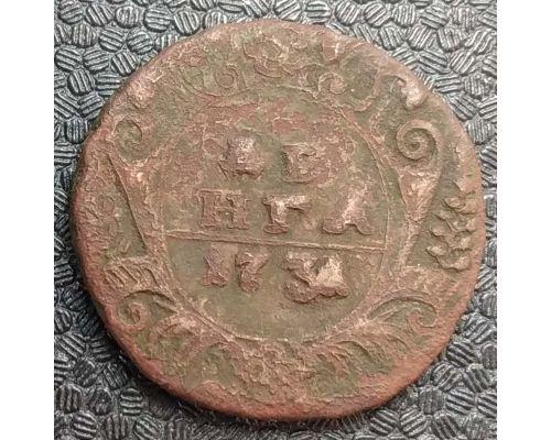 Деньга 1731 год Анна Иоанновна Денга Царская Россия №6