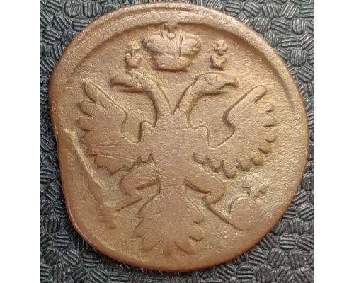 Деньга 1735 год Анна Иоанновна Денга Царская Россия №2