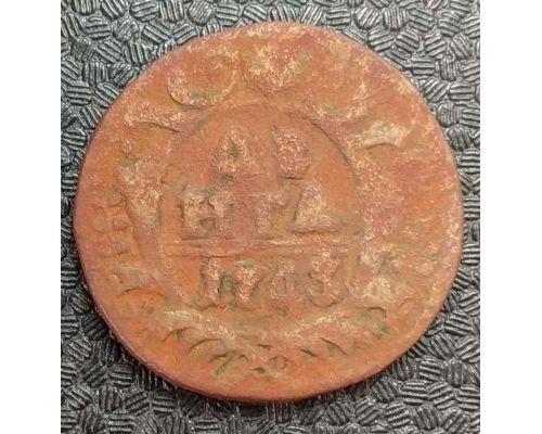 Деньга 1743 год Елизавета Денга Царская Россия