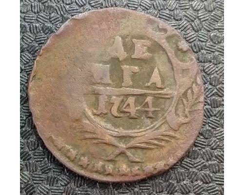 Деньга 1744 год Елизавета Денга Царская Россия №2