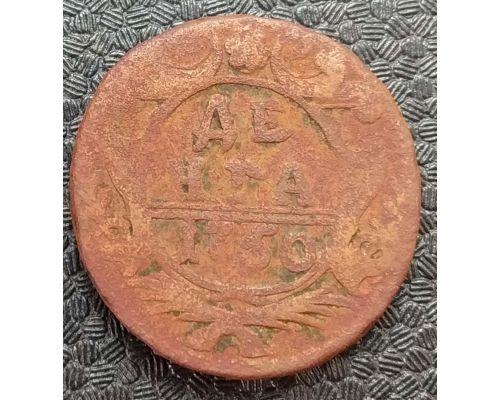 Деньга 1750 год Елизавета Денга Царская Россия №7