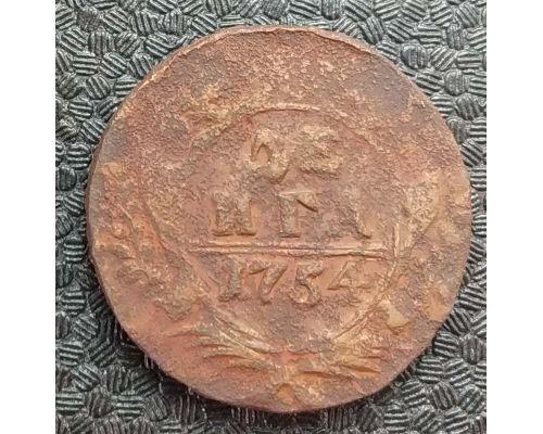 Деньга 1754 год Елизавета Денга Царская Россия