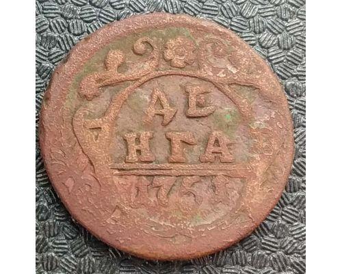 Деньга 1751 год Елизавета Денга Царская Россия