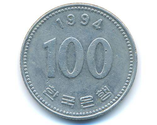 100 вон 1994 год Южная Корея