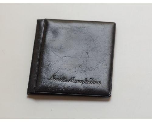 Альбом для монет Marcia карманный (8 листов на 52 монеты МИКС) черный