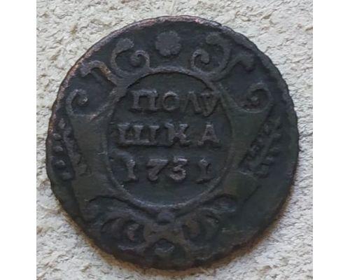 Полушка 1731 год Анна Царская Россия №3