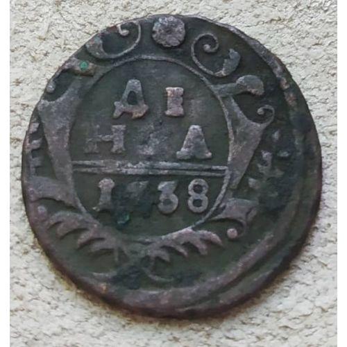 Деньга 1738 год Анна Иоанновна Денга Царская Россия