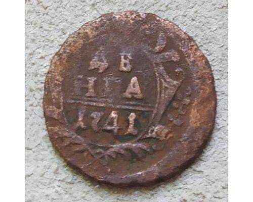 Деньга 1741 год Елизавета Денга Царская Россия