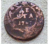 Деньга 1747 год Елизавета Денга Царская Россия