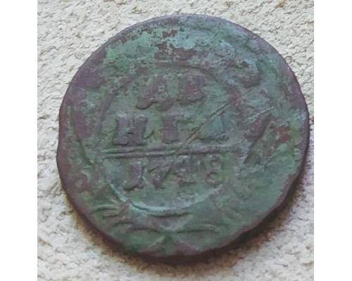 Деньга 1748 год Елизавета Денга Царская Россия