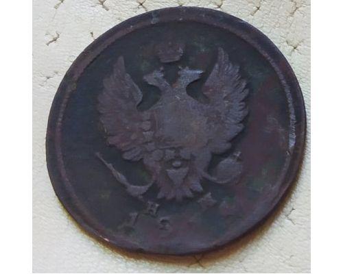 2 копейки 1811 год ЕМ-НМ Александр 1 Царская Россия №3