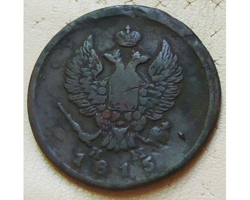 2 копейки 1815 год ЕМ-НМ Александр 1 Царская Россия