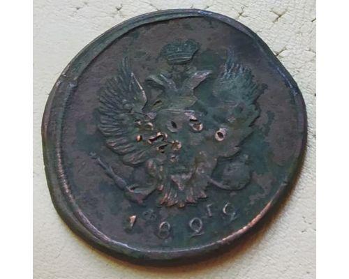 2 копейки 1822 год ЕМ-ФГ Александр 1 Царская Россия №2