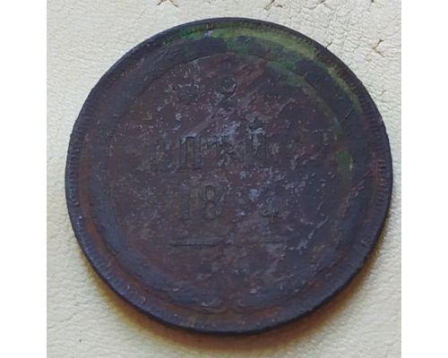 2 копейки 1865 год ЕМ Александр 2 Царская Россия