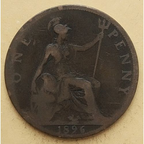 1 пенни 1896 год Великобритания, one penny. Королева Виктория