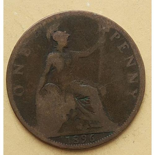 1 пенни 1896 год Великобритания, one penny. Королева Виктория #2