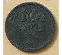 10 эре 1942 год Норвегия Немецкая оккупация