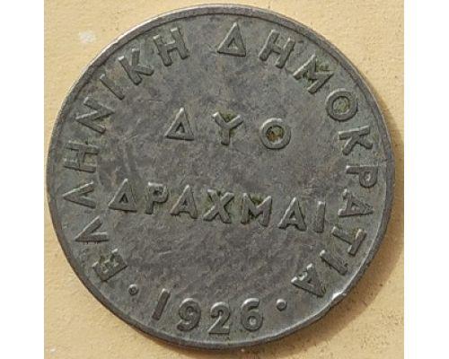 2 драхмы 1926 год Греция Богиня Афина