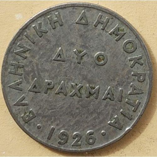 2 драхмы 1926 год. Греция. Богиня Афина