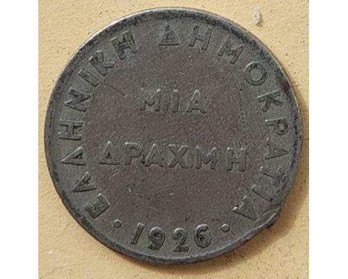 2 драхмы 1926 год Греция Богиня Афина #2