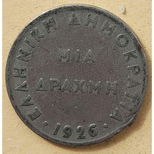 2 драхмы 1926 год. Греция. Богиня Афина #2