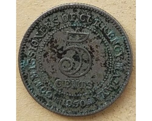 5 центов 1950 год Британская Малайя Георг VI