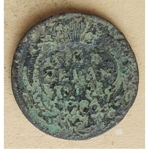 1 дуит 1786 год Зеландия. Нидерланды