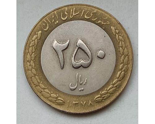 250 риалов 1999 год Иран