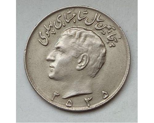 10 риалов 1976 год Иран 50 лет правления Пехлеви