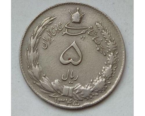 5 риалов 1966 год Иран