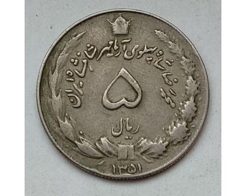 5 риалов 1972 год Иран